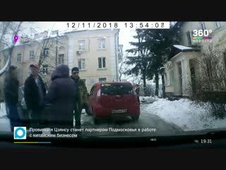 В Видном на месте аварии в системе отопления на начальника ЖЭКа напал с ножом местный житель.