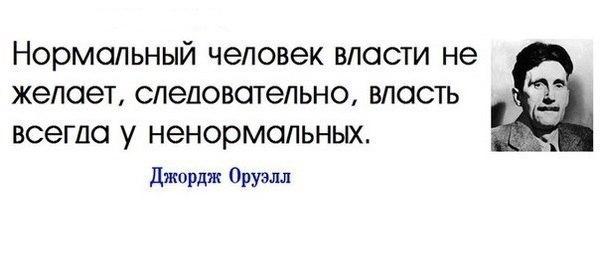 Порошенко назначил ряд послов Украины - Цензор.НЕТ 8047