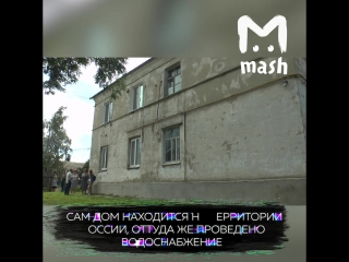 Жители дома в Ростовской области остаются без света и газа из-за Украины