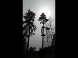Norway park Зипа