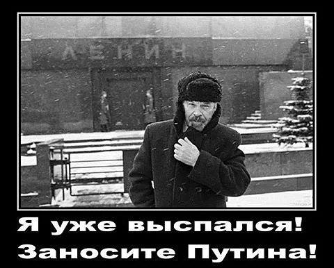 Боевики на Донбассе убили одного местного жителя, ранили второго и ограбили третьего, - разведка - Цензор.НЕТ 4831