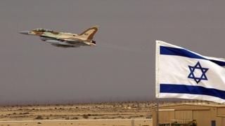 Конец Израилю, как