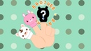 Детские песенки - Семья пальчиков - теремок тв песенки для детей nursery rhyme - Baeko 🐯