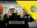 Охрана труда- социальный клип ВИТЯ