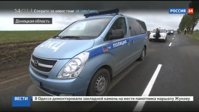 Новости на Россия 24 • Шесть бомб и два взрыва у Саур-Могилы: власти ДНР назвали произошедшее терактом