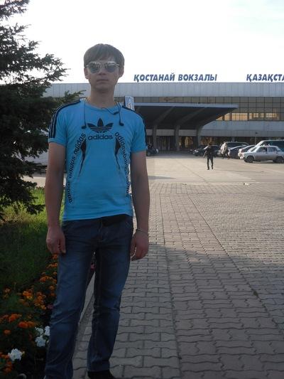 Егор Иванов, 21 сентября 1987, Курган, id53885708