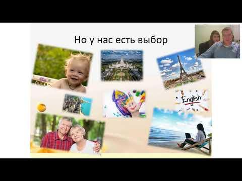 Система ПРО или 90 дней к гарантированным 50 000 руб 2018 12 07 1