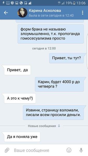 Фото №456239296 со страницы Олеси Петровицкой