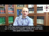 Андрей Егоров о поступлении в РШЧП
