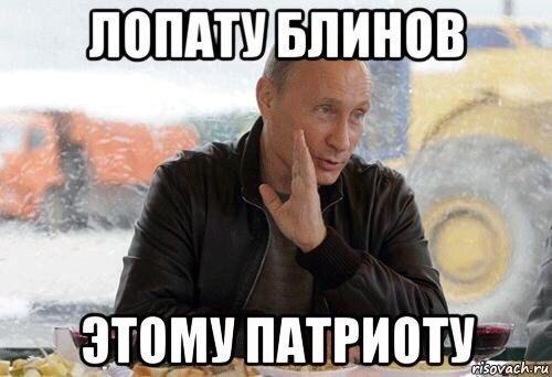 Петренко рассказал, когда завершится люстрация в Украине - Цензор.НЕТ 2440