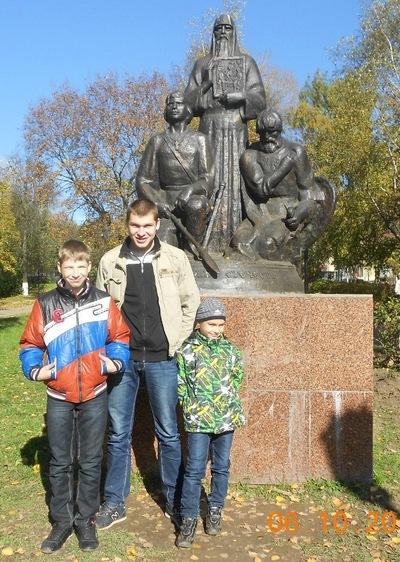 Даниил Куликов, 25 октября , Сергиев Посад, id190843225