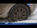 Вести Москва Тридцать машин остались без шин в Хорошево Мневниках разыскивают вандала