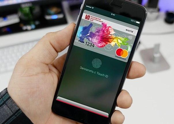 С Apple Pay от МИнБанка платить можно быстро и безопасно. Для оплаты