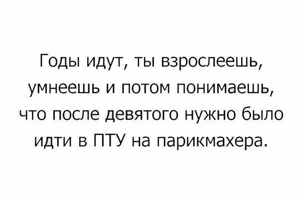 Фото №456242781 со страницы Кати Вязовой