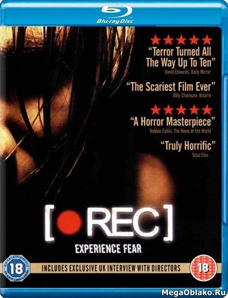 Репортаж / Rec / [Rec] (2007/BDRip/HDRip)