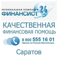 онлайн заявка на кредит наличными в иркутске