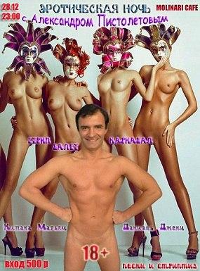porno-s-aleksandrom