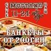 """Ресторан """"MUSTANG"""" Новые Петровцы"""