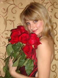 Елена Смолёва, 26 октября 1992, Каменск-Шахтинский, id175525819