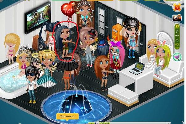 скачать игру аватария на андроид на телефон - фото 9