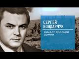 Самые известные актеры Ветераны Великой Отечественной Войны
