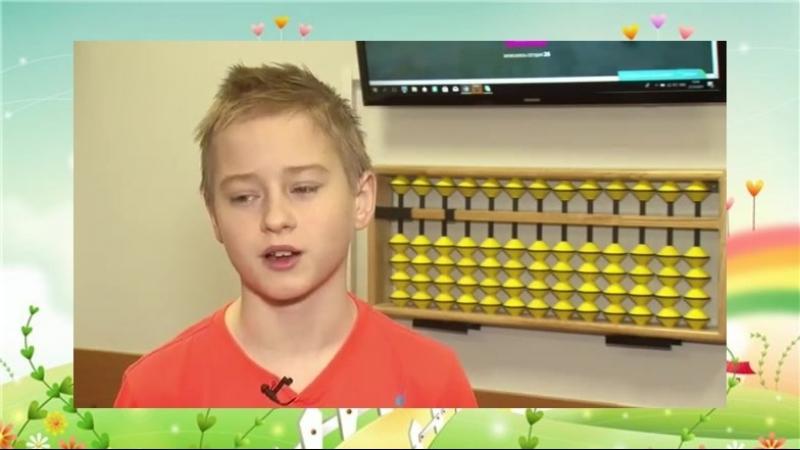Мечтаете, чтобы Ваш ребенок в 3 три раза быстрее делал домашнее задание?