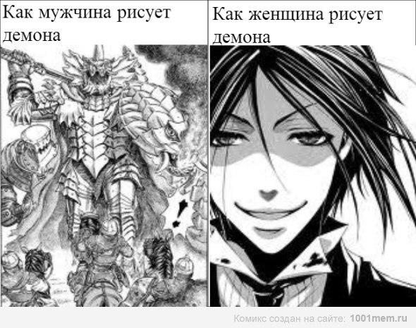 аниме фурри картинки: