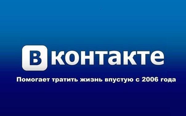 Фото №296221715 со страницы Эдика Билалова