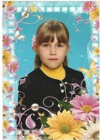 Кристина Полякова, 6 августа , Ярославль, id219643074