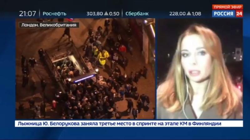 Новости на Россия 24 • Выстрелы в районе Oxford Circus вызвали панику в центре Лондона