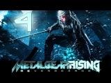 Metal Gear Rising #4 - Спасение ребенка и ходячий танк [RUS sub]