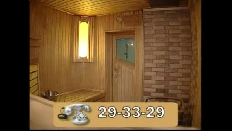 Барвиха сауна и баня на дровах