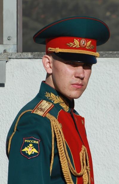 Алексей Старостин, 29 марта , Михайлов, id118757530