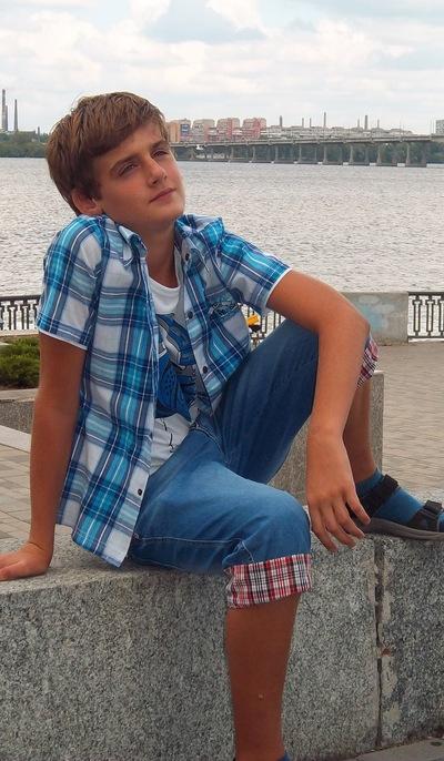 Руслан Оберняк, 7 мая 1999, Днепропетровск, id128486286