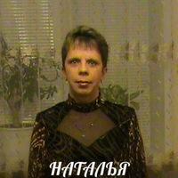 Наталья Трегубова, 19 июля 1980, Казань, id178641188