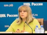 Элла Памфилова: Объединяйтесь вокруг тех групп, где уже сформулированы вопросы на референдум
