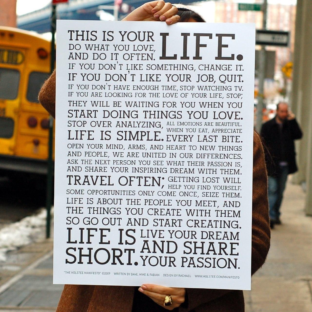 Мотивирующий постер -