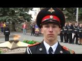 Кадеты заступили на «Вахту памяти»