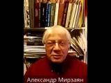 Александр Мирзаян - Донбассу