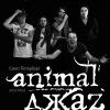 15 мая | «ANIMAL ДЖАZ» (Санкт-Петербург) | Бункер