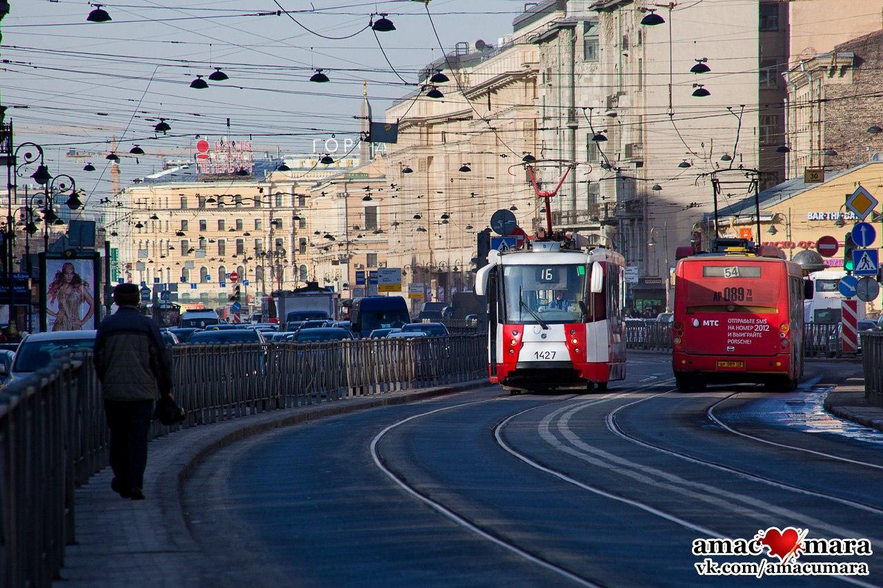 Чешские улицы петра 19 фотография