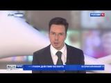 Вести Сочи 21.03.2018 17:40