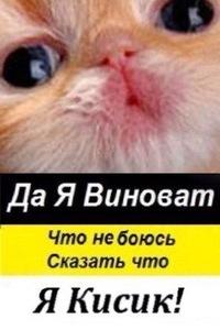 Игорь Гриф