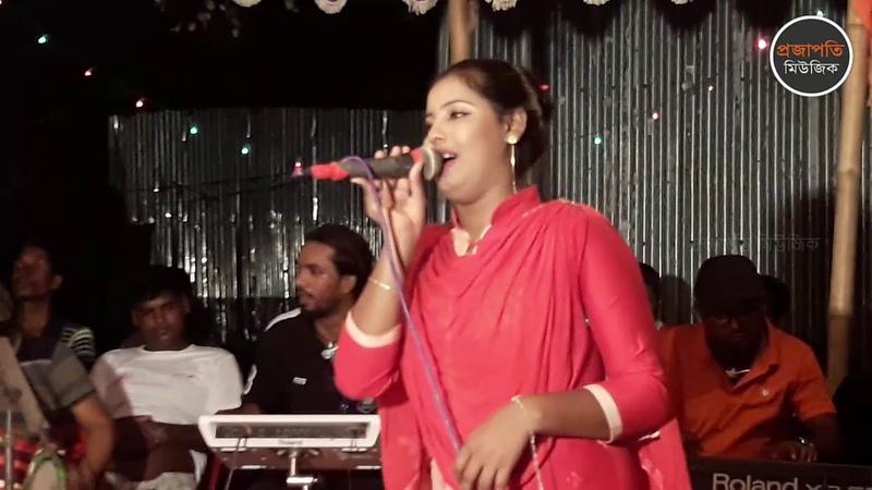 Bangla Folk Song   Sonia   Bangla Bicched Gaan   Bangla New Song 2018   Full HD   Projapoti Music