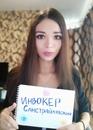 Инвокер Санстрайковский фото #12