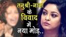 Raveena Tandon Ke Bayan Ne Laya Tanushree Nana Patekar Controversy Mein Naya Mod Full Story
