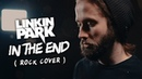 LINKIN PARK - In The End (Cover version by Jonathan Young Caleb Hyles)