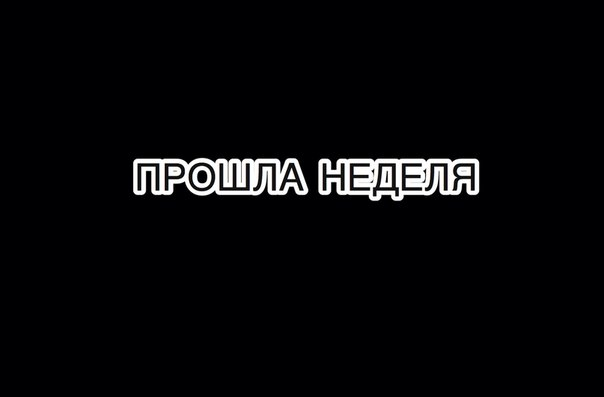 Выборы на оккупированной территории не имеют никакого смысла, - Джемилев - Цензор.НЕТ 7951