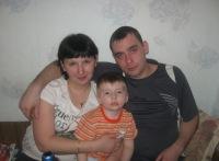 Елена Бакланова, 6 апреля 1985, Озерск, id175073570