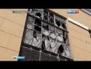 Вести Москва В здании Мосэнерго на Садовнической улице выбило все окна